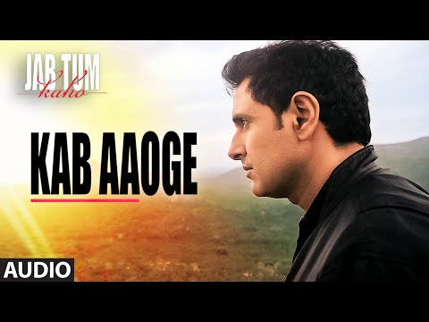 Kab Aaoge Lyrics
