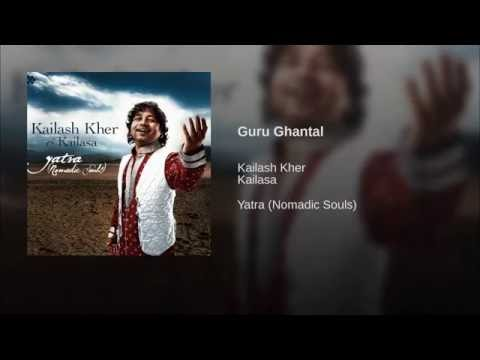 Guru Ghantaal Lyrics