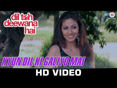 Kyun Dil Ki Galiyon Main Lyrics