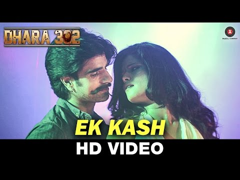 Ek Kash Lyrics