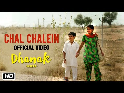 Chal Chalein Lyrics