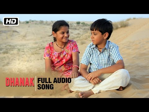 Dhanak Lyrics