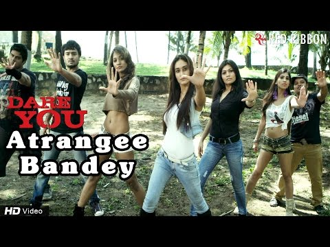 Atrangee Bandey Lyrics