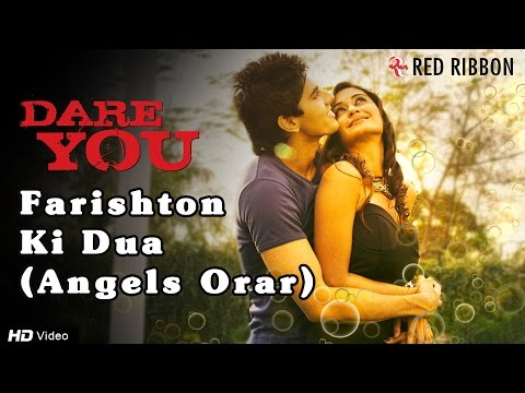 Farishton Ki Dua (Angels Orar) Lyrics