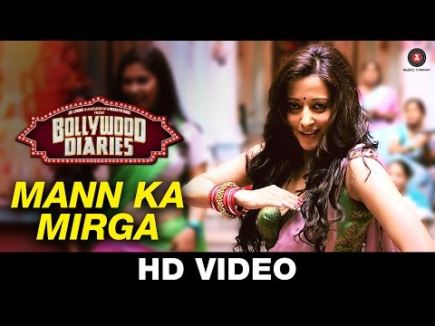 Mann Ka Mirga - I Lyrics