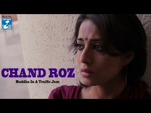 Chand Roj Lyrics