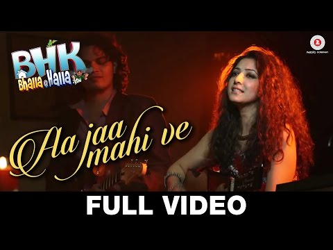 Aa Jaa Mahi Ve Lyrics
