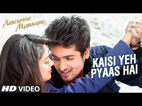 Kaisi Yeh Pyaas Hai Lyrics