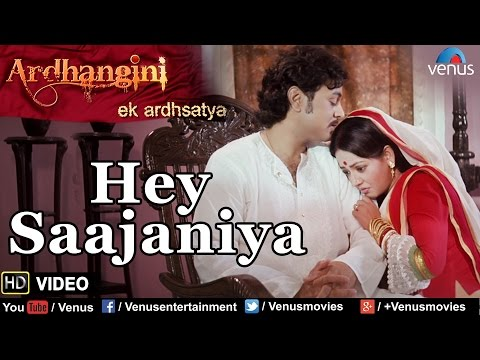 Hey Saajaniya Lyrics