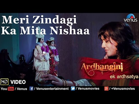 Meri Zindagi Ka Mita Nishaa (Sad) Lyrics