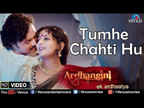 Tumhe Chahti Hu (Sad) Lyrics