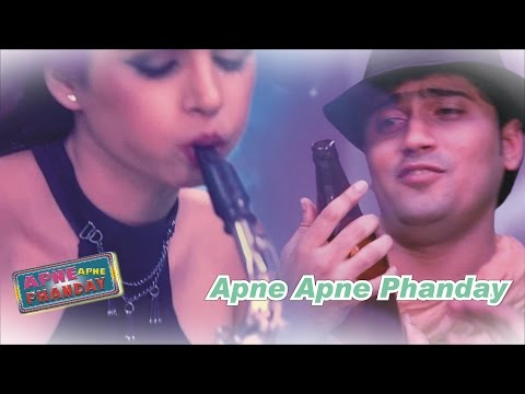 Apne Apne Phanday Lyrics