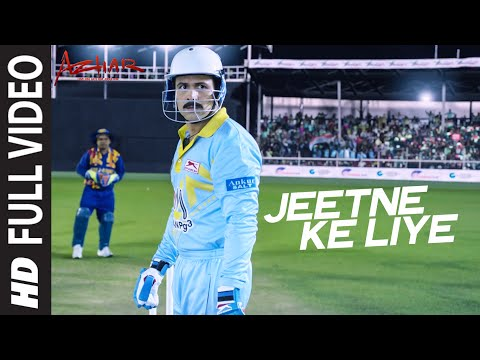 Jitne Ke Liye Lyrics