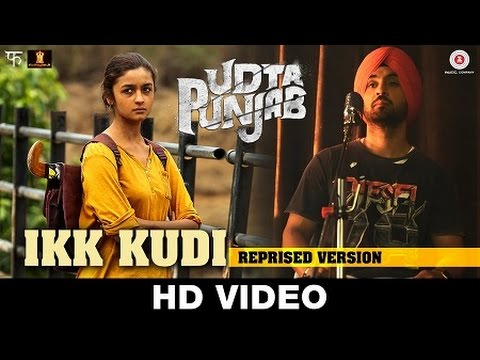 Ikk Kudi (Reprised Version) Lyrics - Udta Punjab