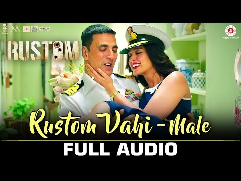 Rustom Vahi (Male Version) Lyrics