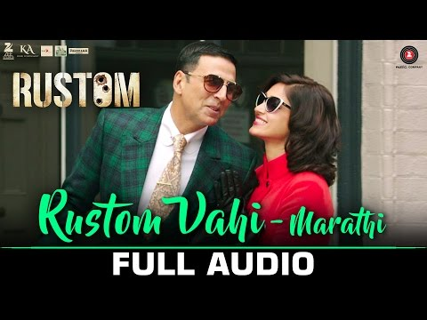 Rustom Vahi (Marathi Version) Lyrics