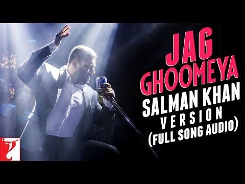Jag Ghoomeya (Salman Khan Version) Lyrics - Sultan