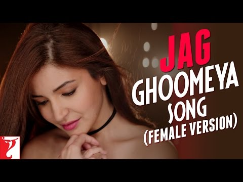 Jag Ghoomeya (Female) Lyrics - Sultan