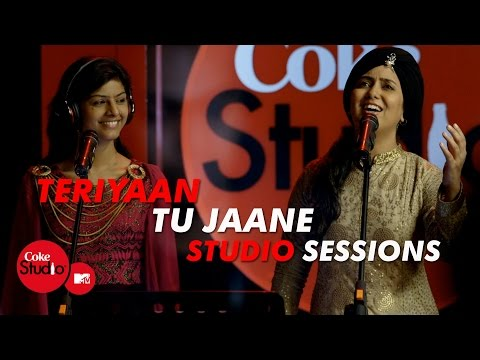 Teriyaan Tu Jaane Lyrics - Coke Studio 4 - Episode 01