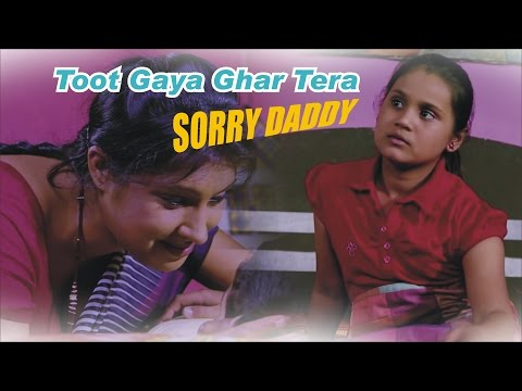 Toot Gaya Ghar Tera (Female) Lyrics - Sorry Daddy