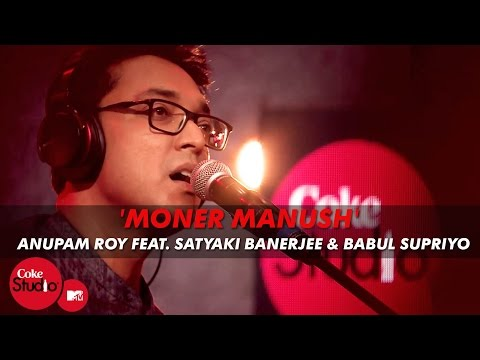 Moner Manush Lyrics - Coke Studio 4 - Episode 06