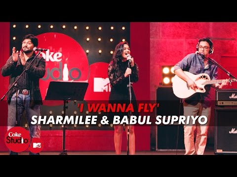 I Wanna Fly Lyrics - Coke Studio 4 - Episode 06