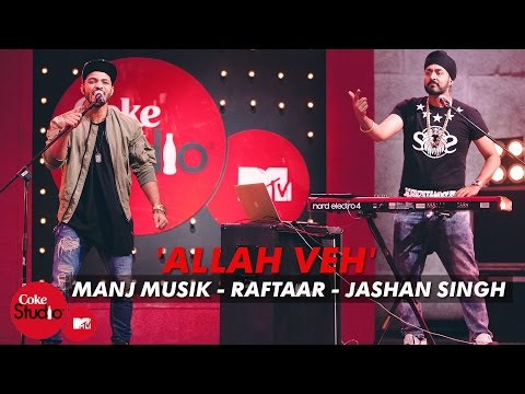 Allah Veh Lyrics - Coke Studio 4 - Episode 05