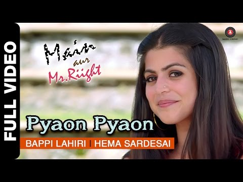 Pyaon Pyaon Lyrics