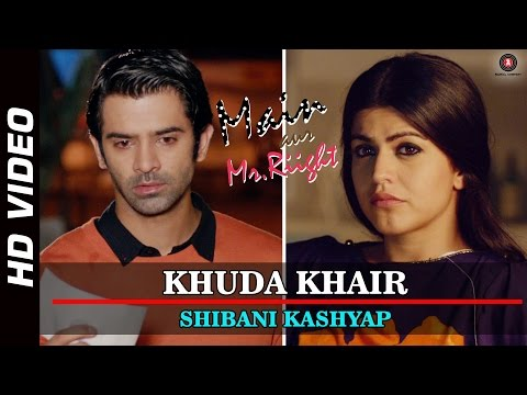 Khuda Khair Lyrics