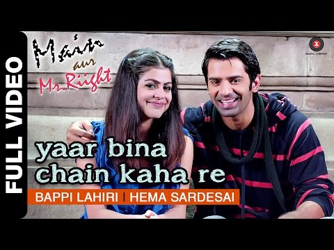 Yaar Bina Chain Kaha Re - Remix Lyrics