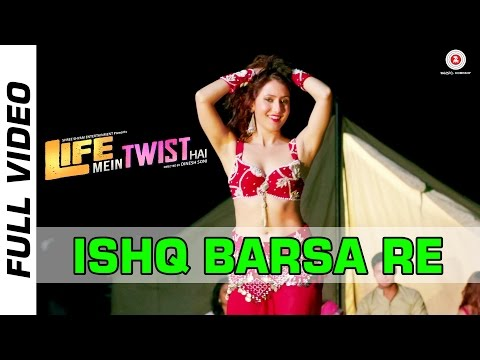 Ishq Barsa Re Lyrics