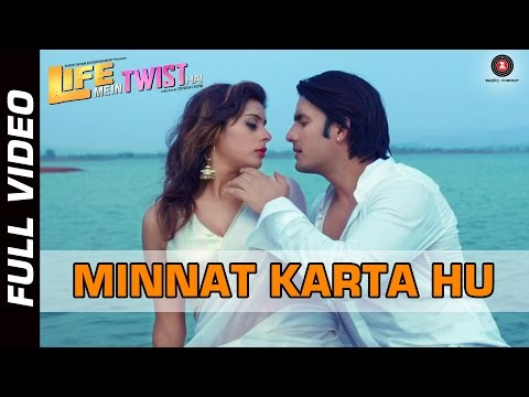 Minnat Karta Hu Lyrics