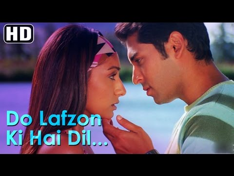 Do Lafzo Ki Hai Dil Ki Kahani Lyrics