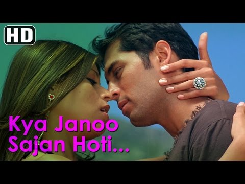 Kya Janoo Sajan Lyrics - Karar - The Deal