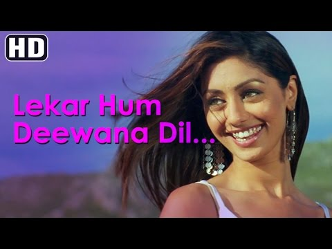Lekar Hum Deewana Dil Lyrics - Karar - The Deal