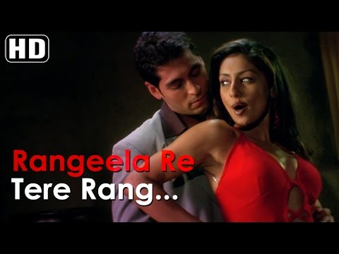 Rangeela Re Tere Rang Mein Lyrics