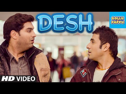 Deesh Lyrics