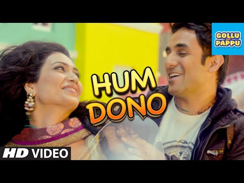 Hum Dono Lyrics