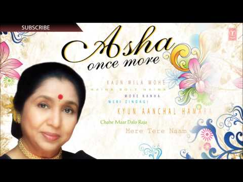 More Kanha Lyrics - Asha.......once More
