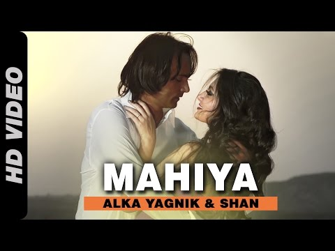 Mahiya Sathiya Lyrics - Mumbai Can Dance Saalaa