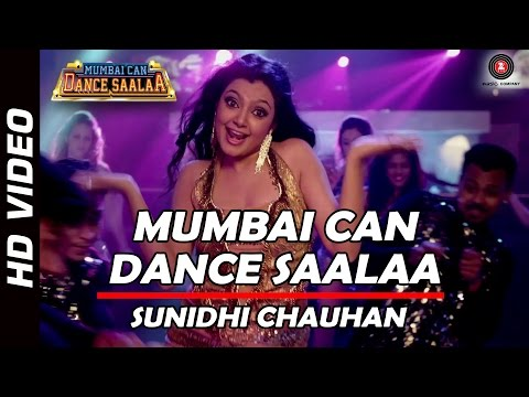 Mumbai Can Dance Saalaa (Title Song) Lyrics