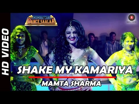 Shake My Kamariya Lyrics