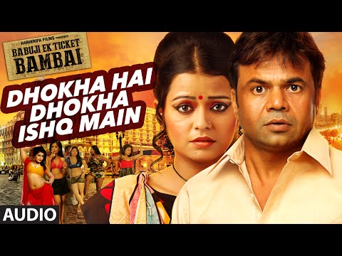 Dhokha Hai Dhokha Ishq Main Lyrics