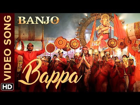 Bappa Lyrics - Banjo