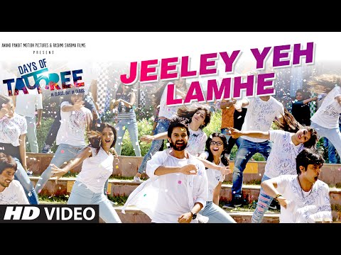 Jeeley Yeh Lamhe Lyrics
