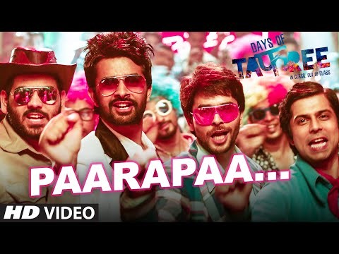 Paarapaa Lyrics