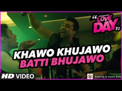 Khawo Khujawo Batti Bhujawo Lyrics