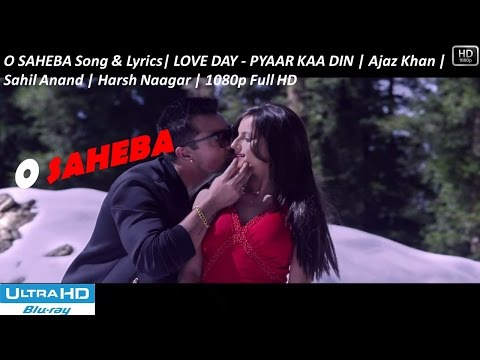 O Saheba Lyrics