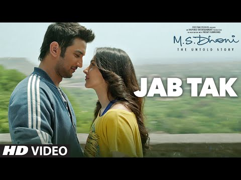 Jab Tak Lyrics - M.S. Dhoni - The Untold Story