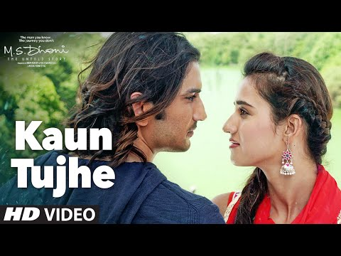 Kaun Tujhe Lyrics - M.S. Dhoni - The Untold Story